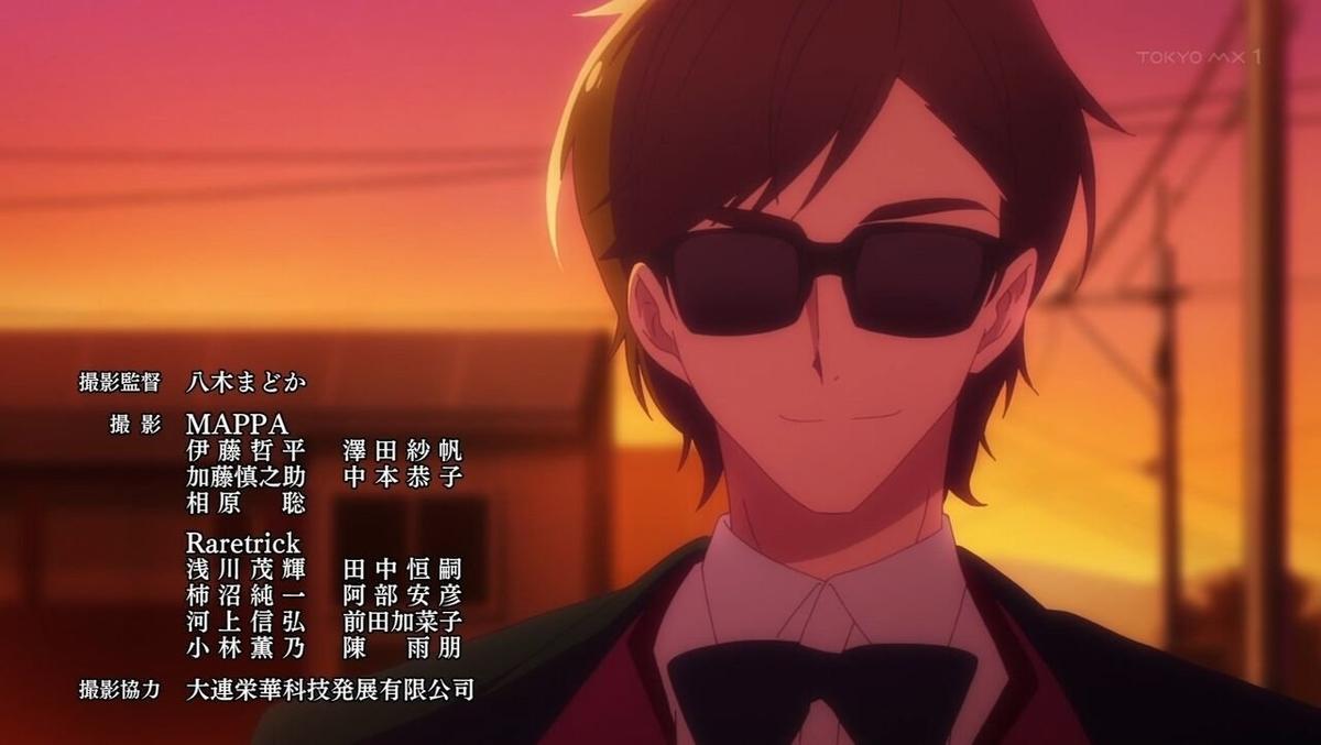 f:id:ayafumi-rennzaki:20210524171123j:plain