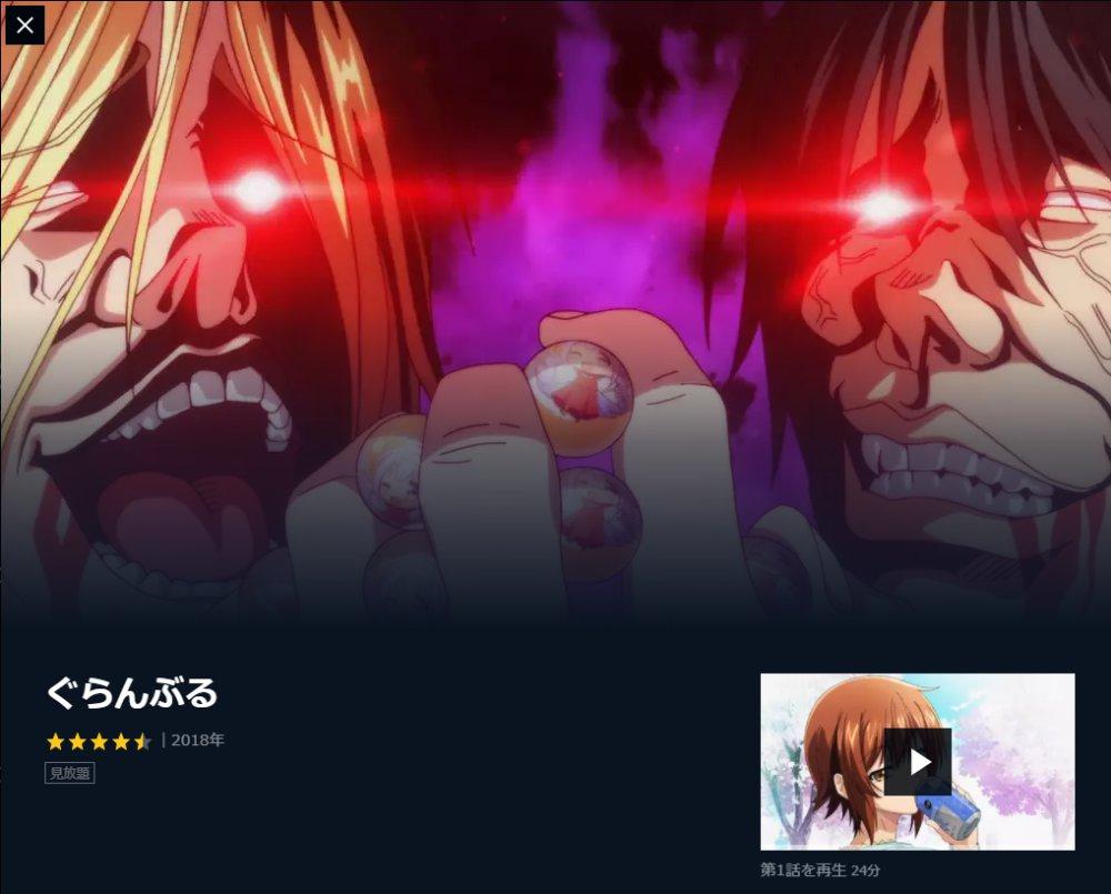 f:id:ayafumi-rennzaki:20210524181516j:plain