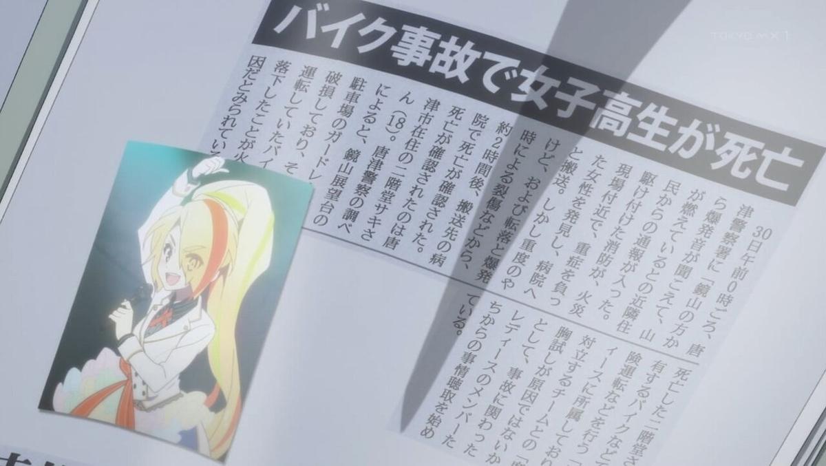 f:id:ayafumi-rennzaki:20210525184811j:plain
