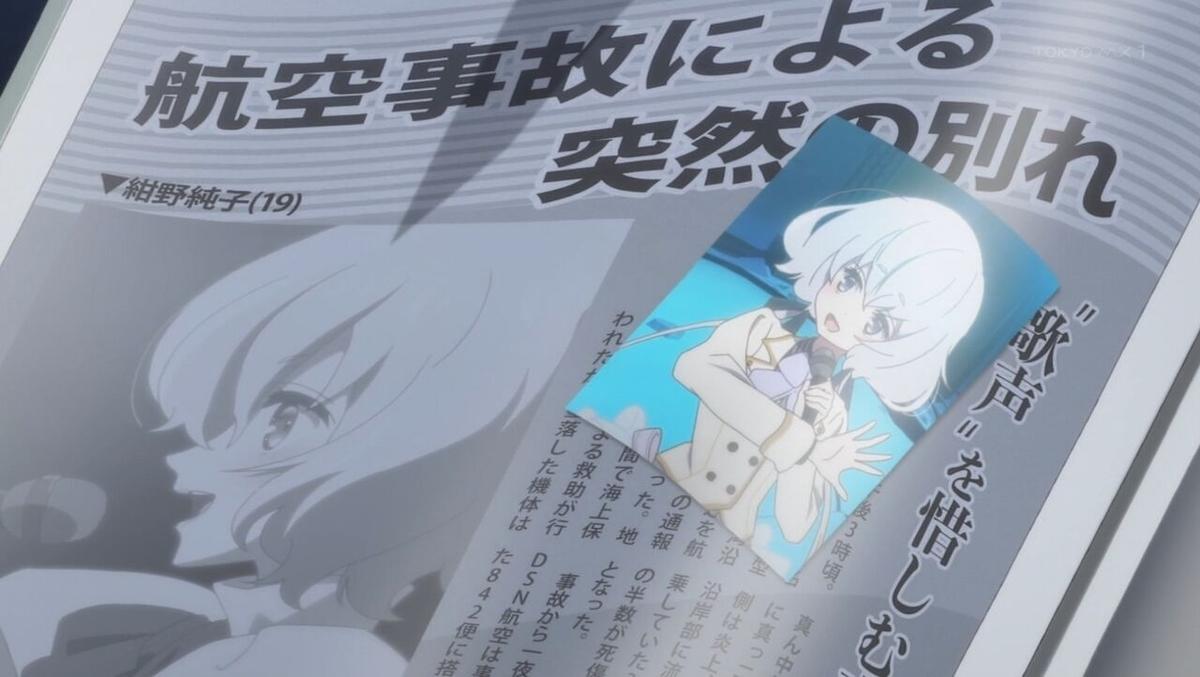 f:id:ayafumi-rennzaki:20210525184835j:plain