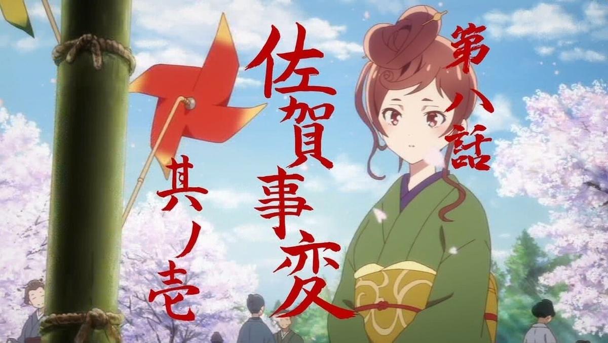 f:id:ayafumi-rennzaki:20210525185407j:plain