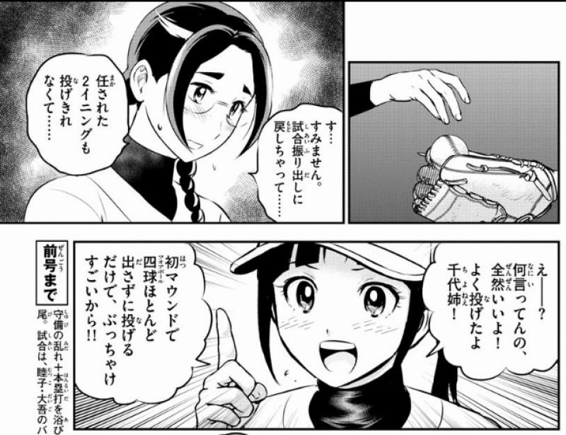 f:id:ayafumi-rennzaki:20210526054512j:plain