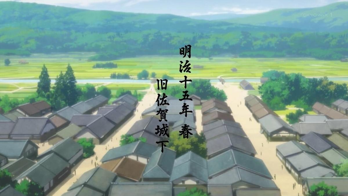 f:id:ayafumi-rennzaki:20210528221131j:plain