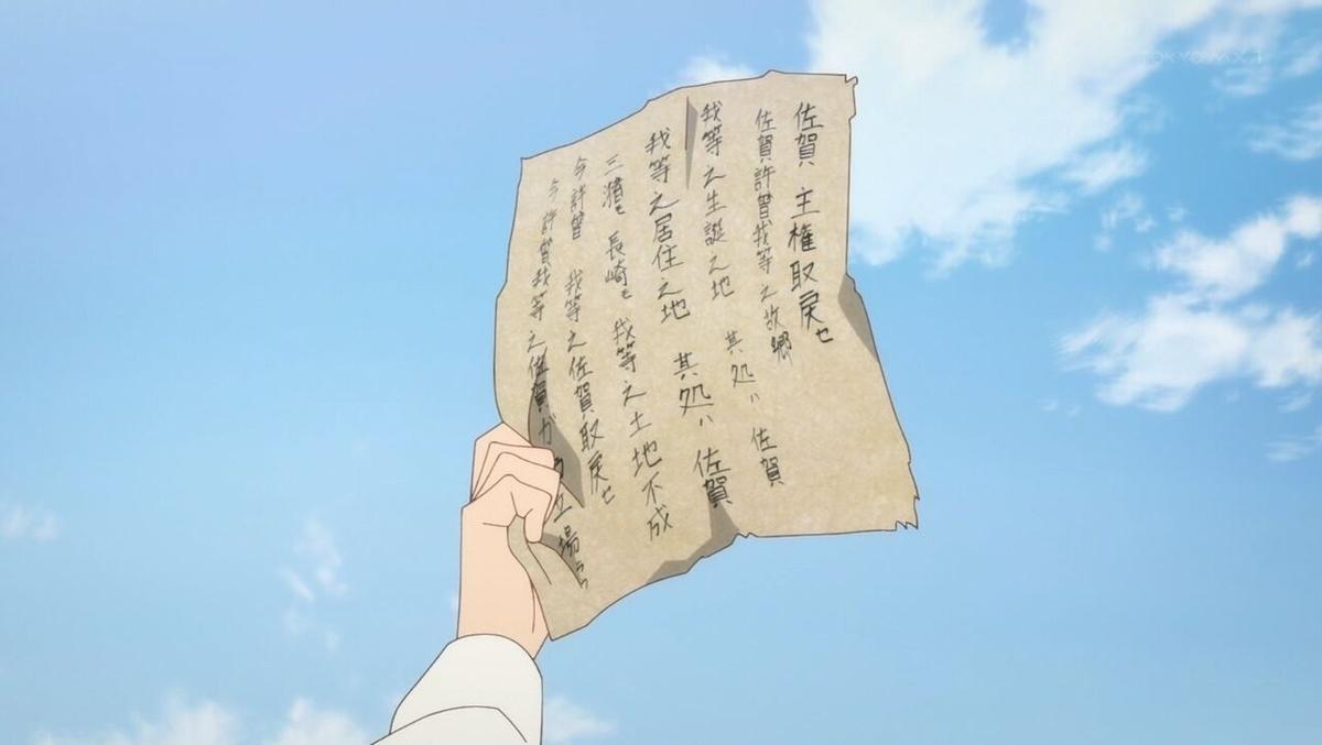 f:id:ayafumi-rennzaki:20210528223220j:plain