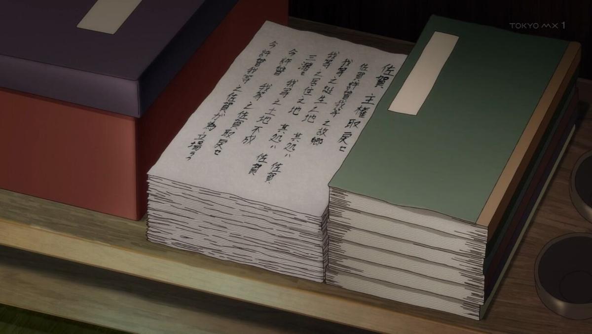f:id:ayafumi-rennzaki:20210530161134j:plain