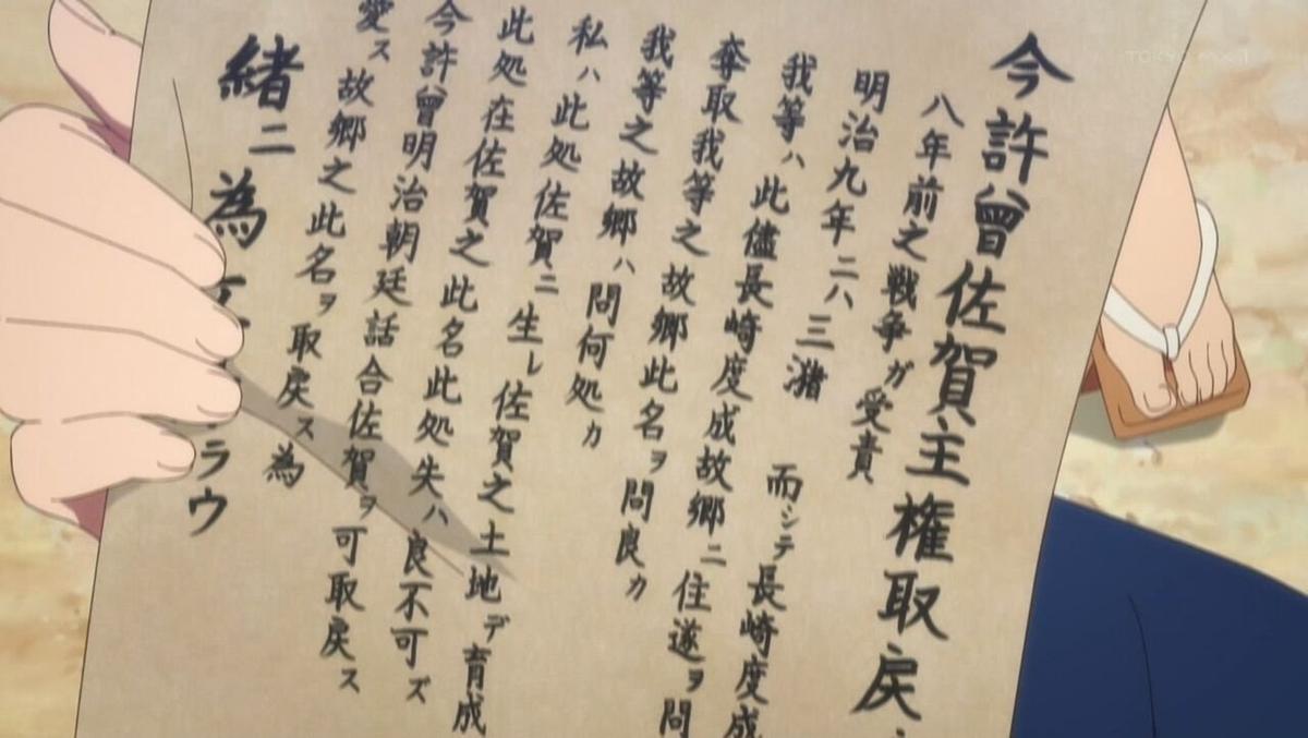 f:id:ayafumi-rennzaki:20210530161629j:plain