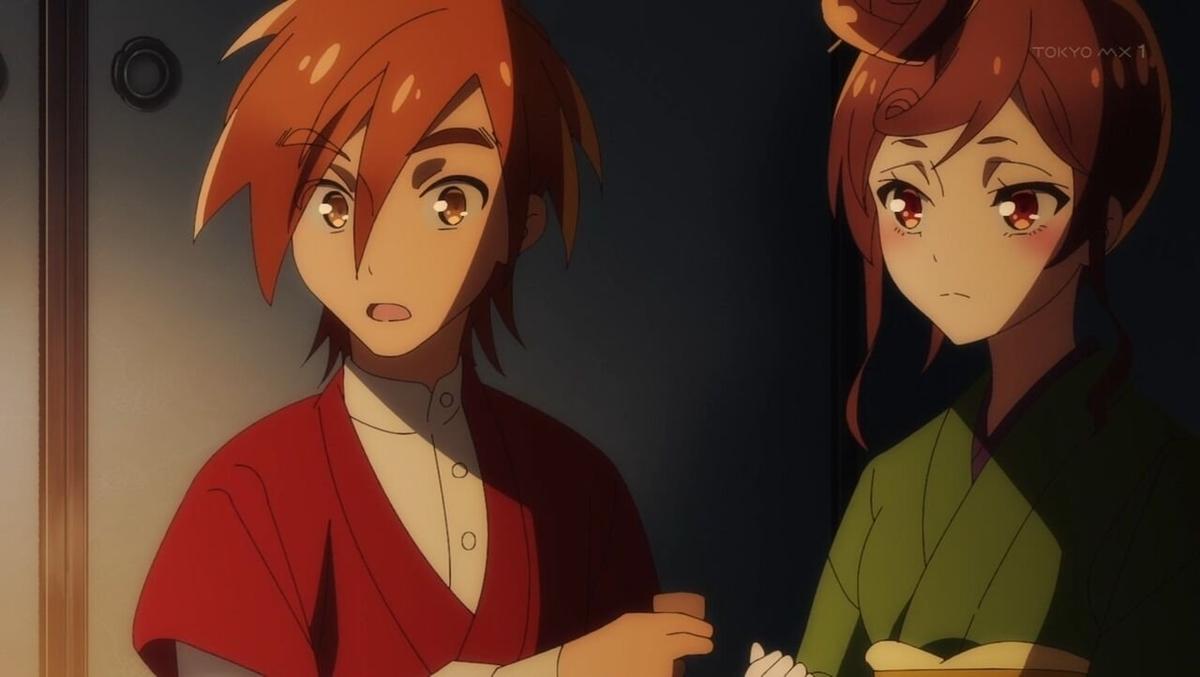 f:id:ayafumi-rennzaki:20210530163833j:plain