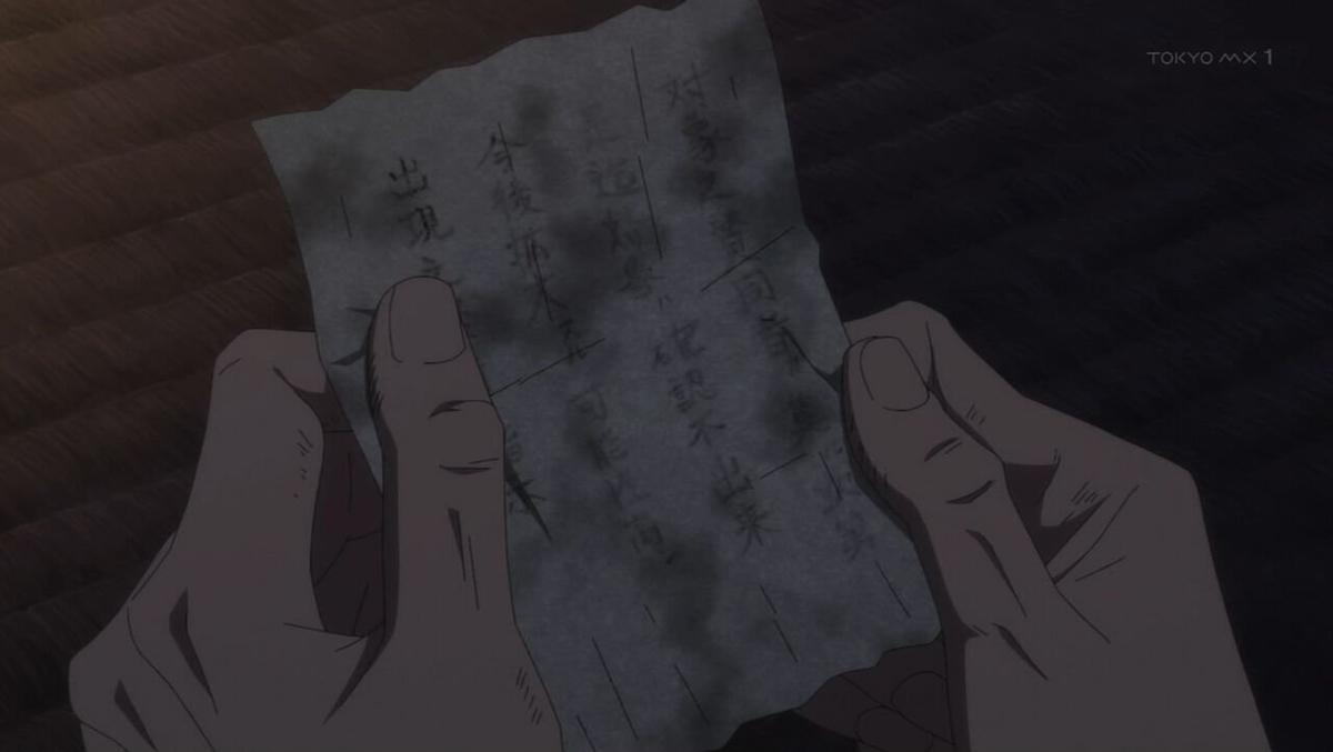f:id:ayafumi-rennzaki:20210530165832j:plain