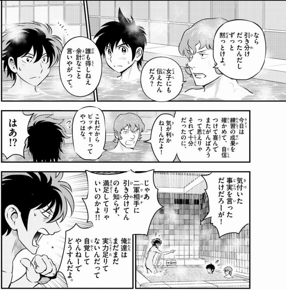 f:id:ayafumi-rennzaki:20210602063527j:plain