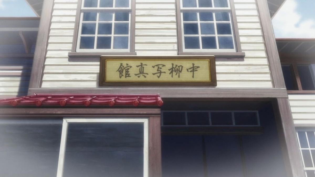 f:id:ayafumi-rennzaki:20210605193500j:plain