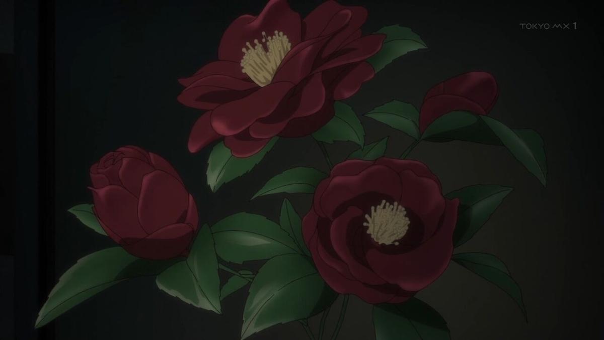 f:id:ayafumi-rennzaki:20210605203538j:plain