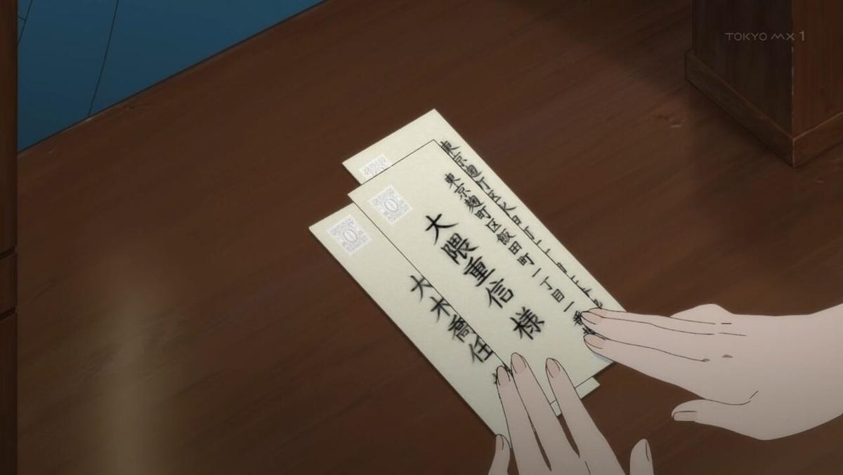 f:id:ayafumi-rennzaki:20210605203926j:plain