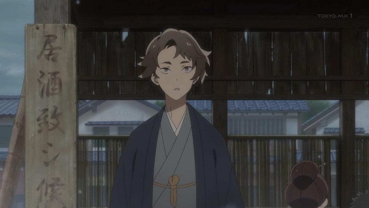 f:id:ayafumi-rennzaki:20210605204948j:plain