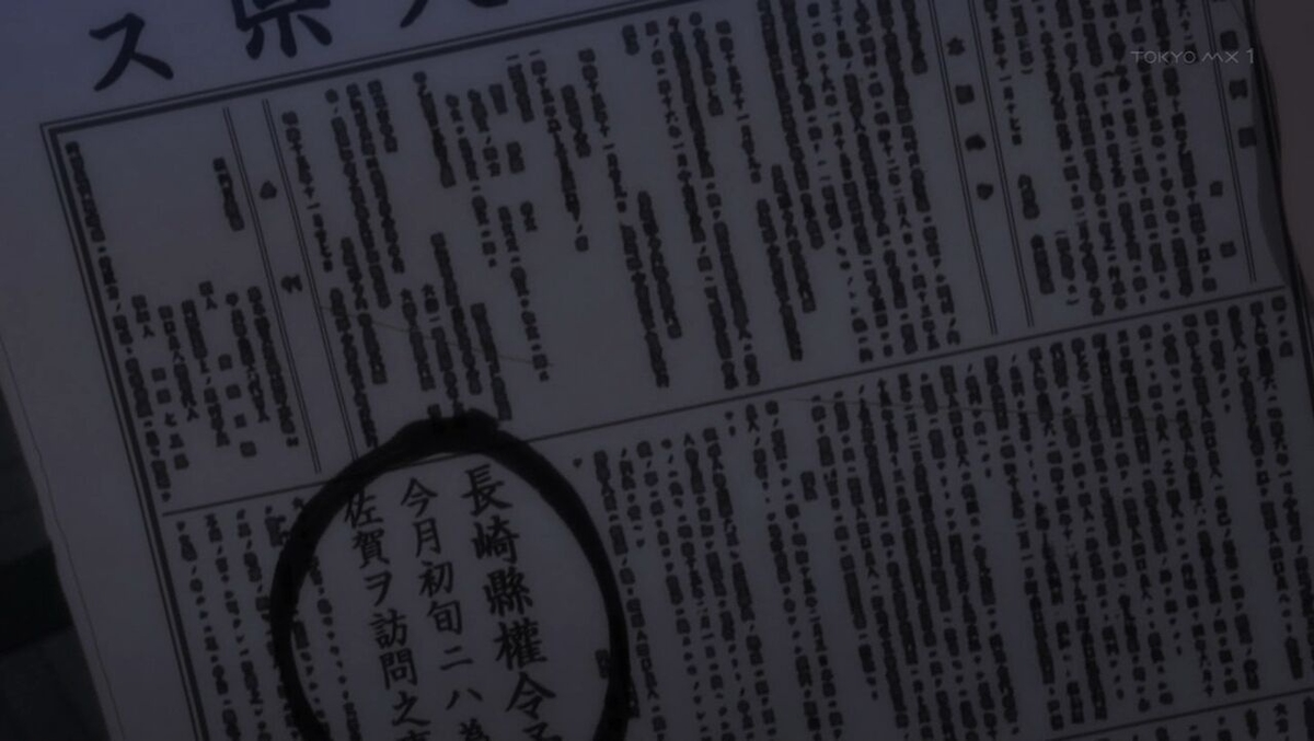 f:id:ayafumi-rennzaki:20210605205405j:plain