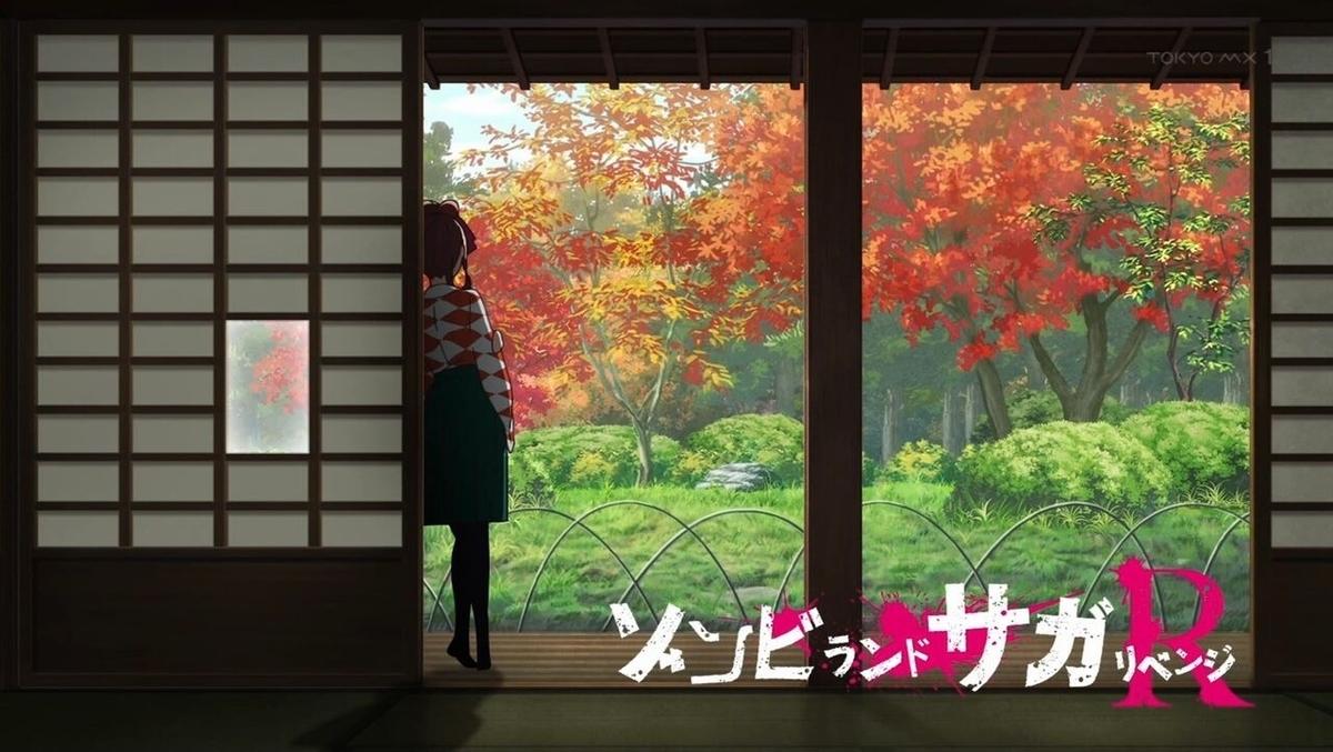 f:id:ayafumi-rennzaki:20210605212102j:plain