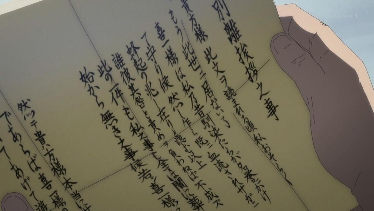 f:id:ayafumi-rennzaki:20210605223003j:plain