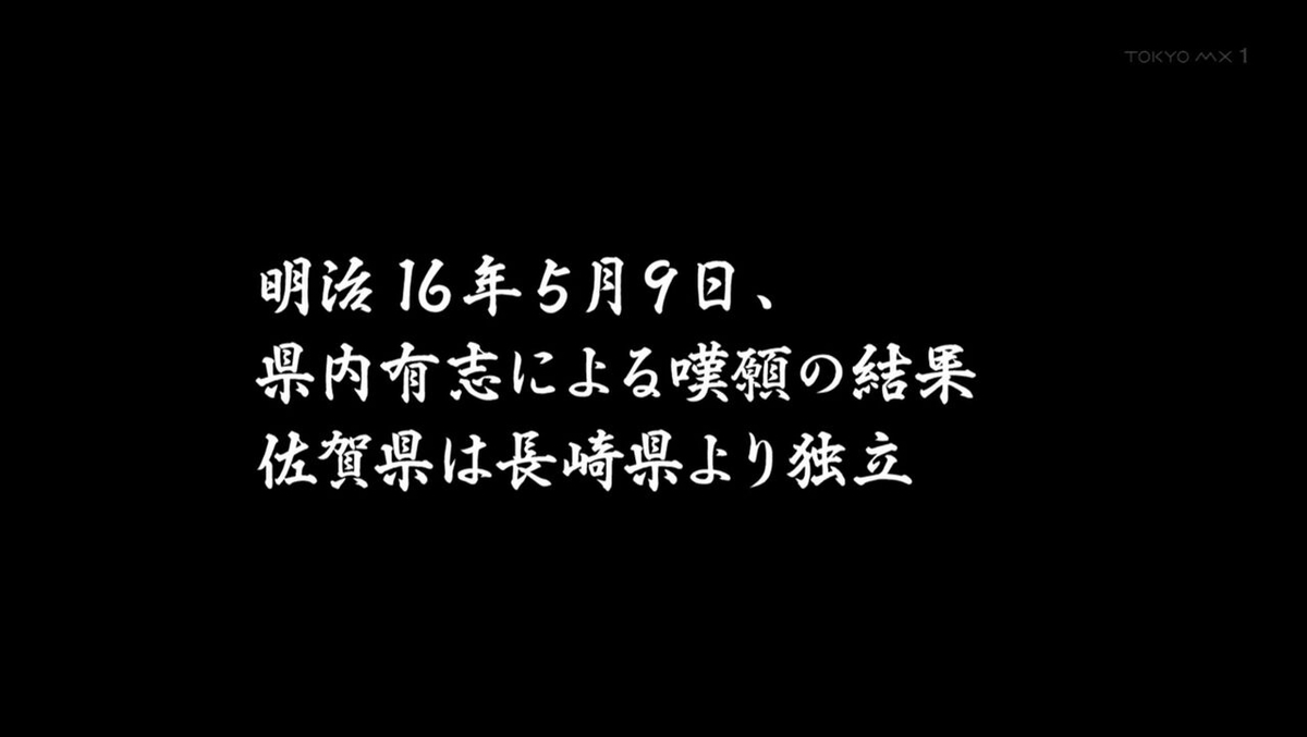 f:id:ayafumi-rennzaki:20210605223827j:plain