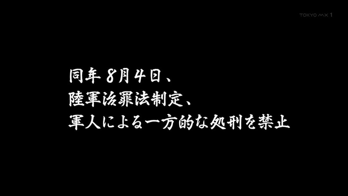 f:id:ayafumi-rennzaki:20210605223838j:plain