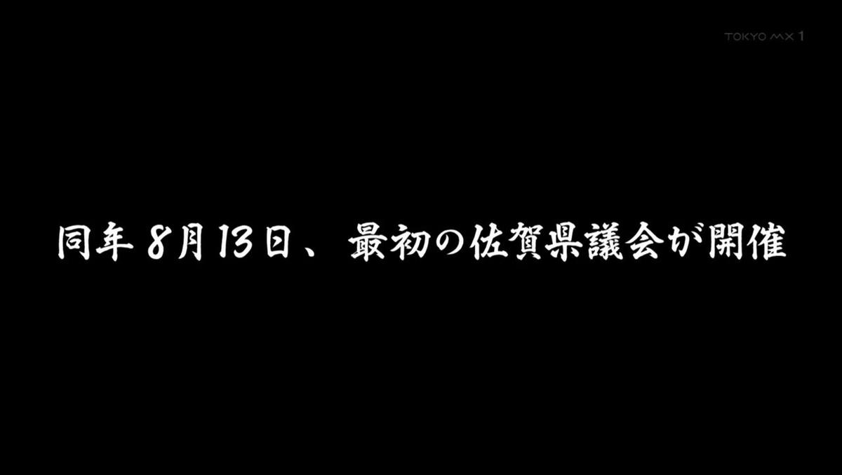 f:id:ayafumi-rennzaki:20210605223850j:plain