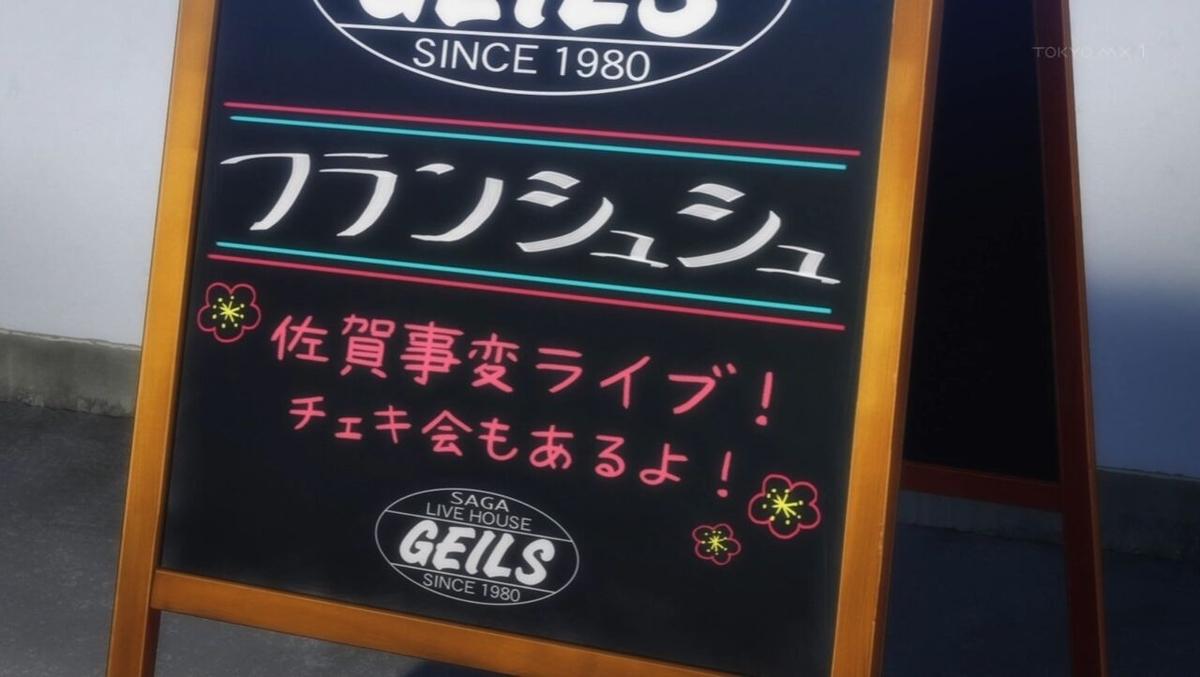 f:id:ayafumi-rennzaki:20210606053307j:plain