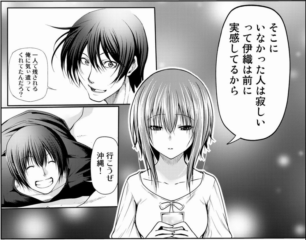 f:id:ayafumi-rennzaki:20210607060205j:plain