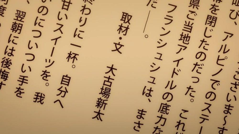 f:id:ayafumi-rennzaki:20210612184356j:plain