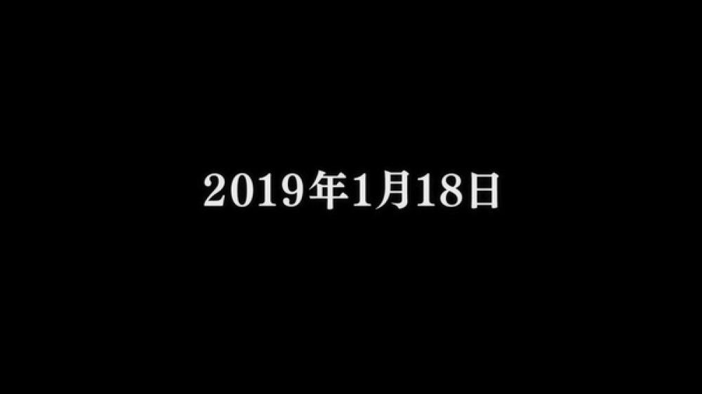 f:id:ayafumi-rennzaki:20210612190947j:plain