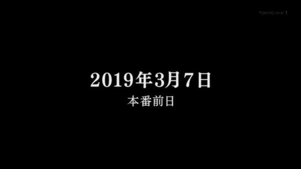 f:id:ayafumi-rennzaki:20210612192259j:plain
