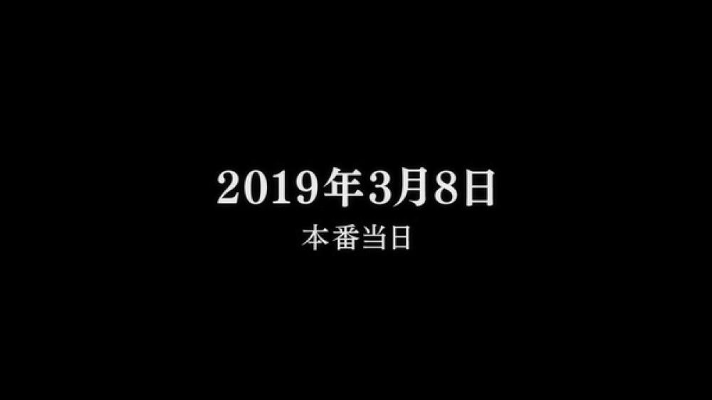 f:id:ayafumi-rennzaki:20210612192900j:plain