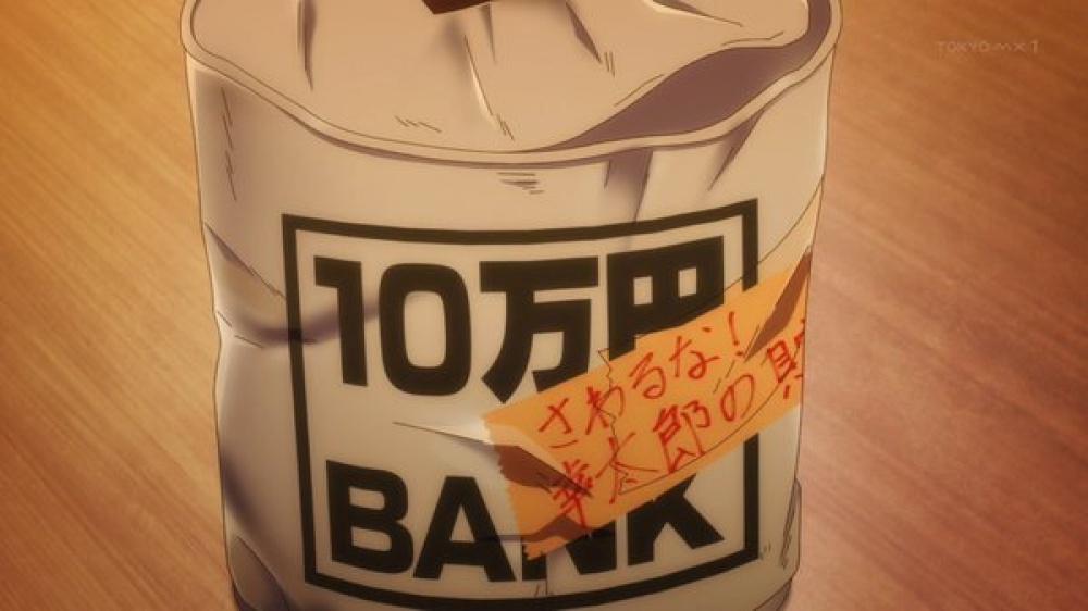 f:id:ayafumi-rennzaki:20210612201957j:plain
