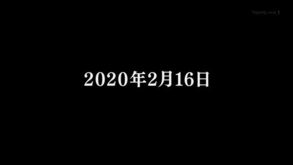 f:id:ayafumi-rennzaki:20210612203925j:plain