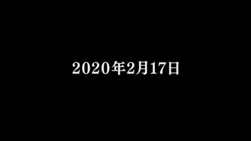 f:id:ayafumi-rennzaki:20210612211020j:plain