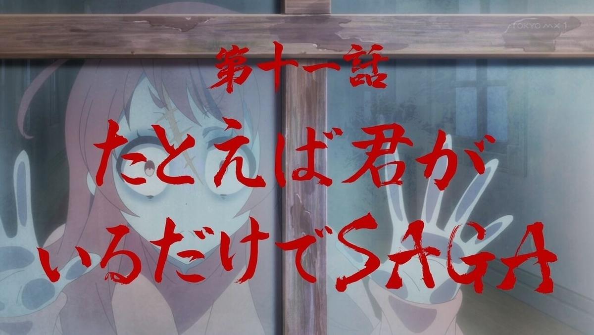 f:id:ayafumi-rennzaki:20210613061559j:plain