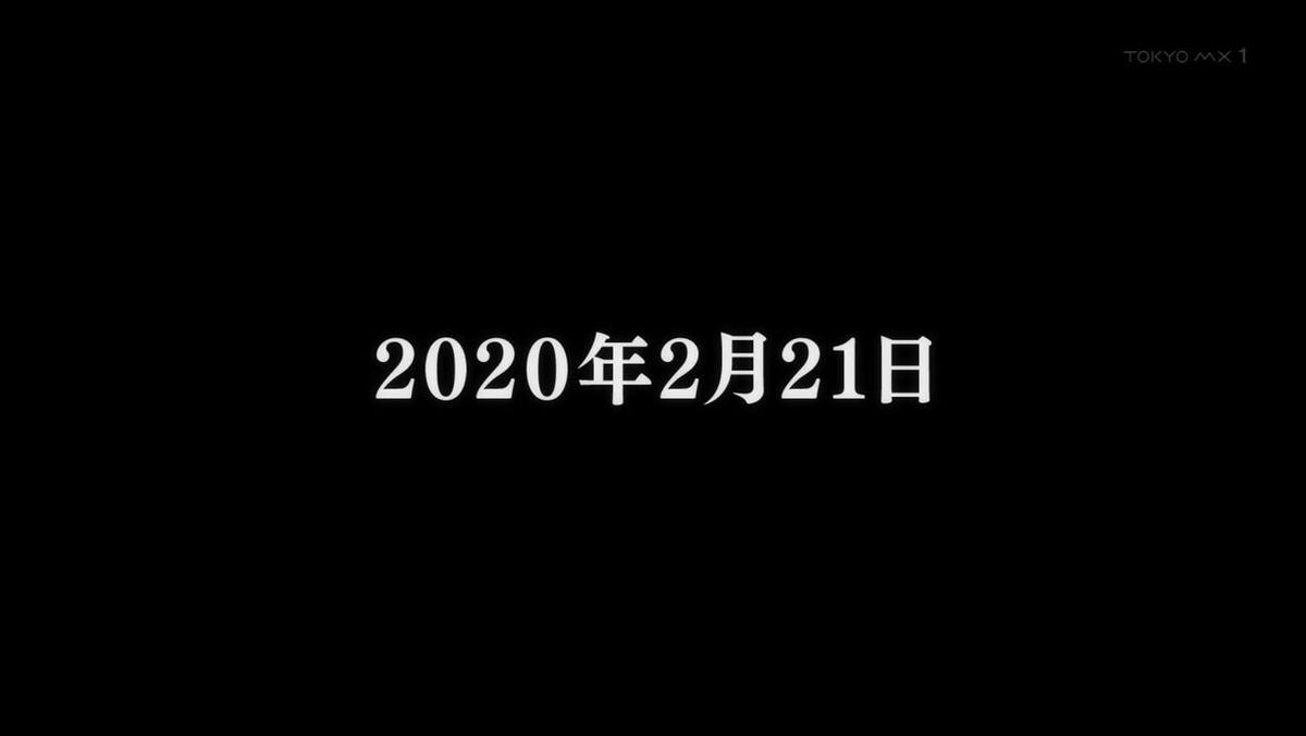 f:id:ayafumi-rennzaki:20210619191842j:plain