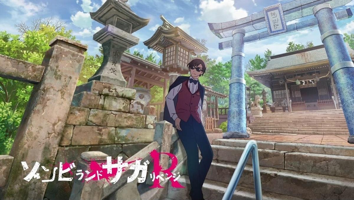 f:id:ayafumi-rennzaki:20210619192813j:plain