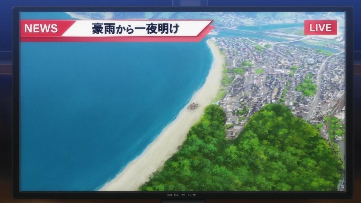 f:id:ayafumi-rennzaki:20210619194434j:plain
