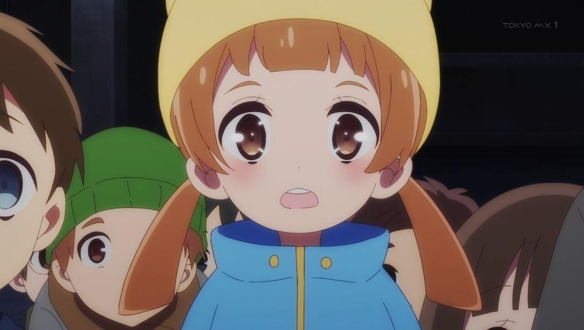f:id:ayafumi-rennzaki:20210619205716j:plain