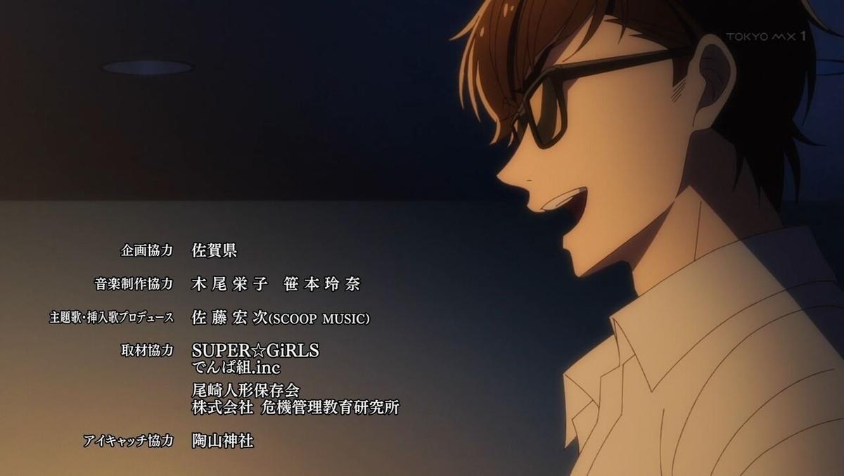 f:id:ayafumi-rennzaki:20210619215816j:plain