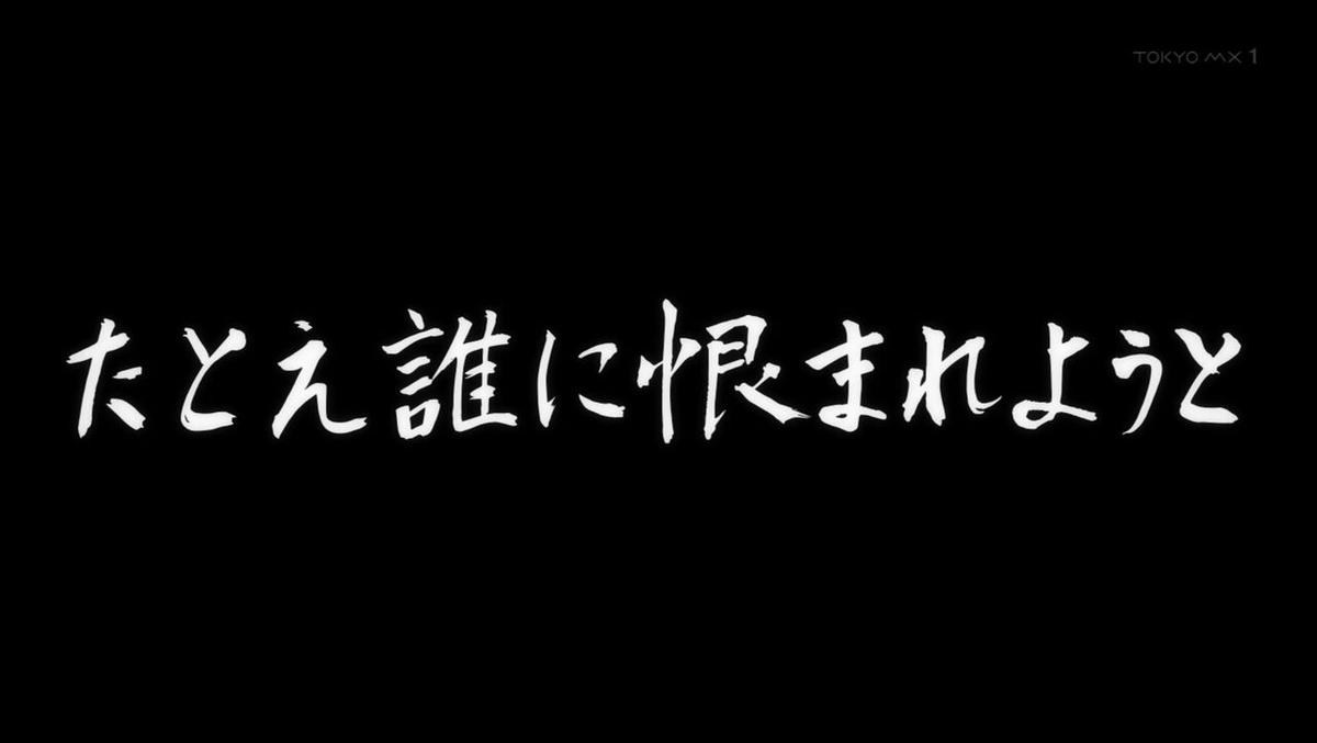 f:id:ayafumi-rennzaki:20210619221613j:plain