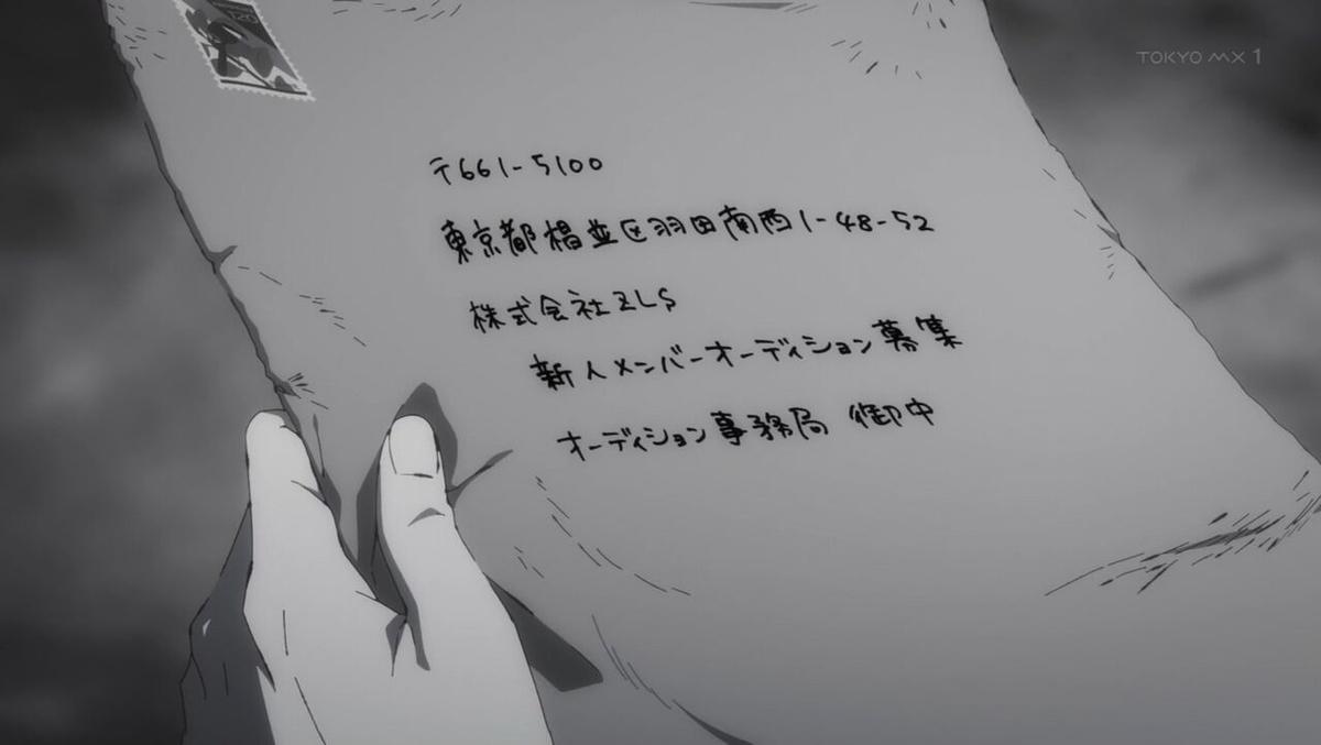 f:id:ayafumi-rennzaki:20210619221650j:plain