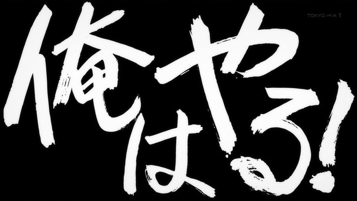 f:id:ayafumi-rennzaki:20210619221701j:plain