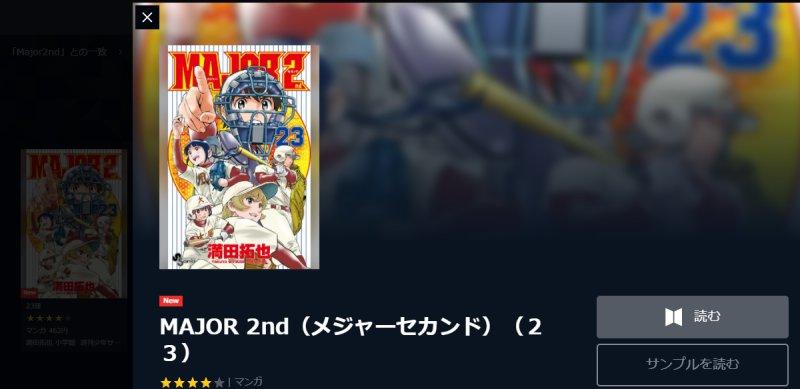 f:id:ayafumi-rennzaki:20210621084736j:plain