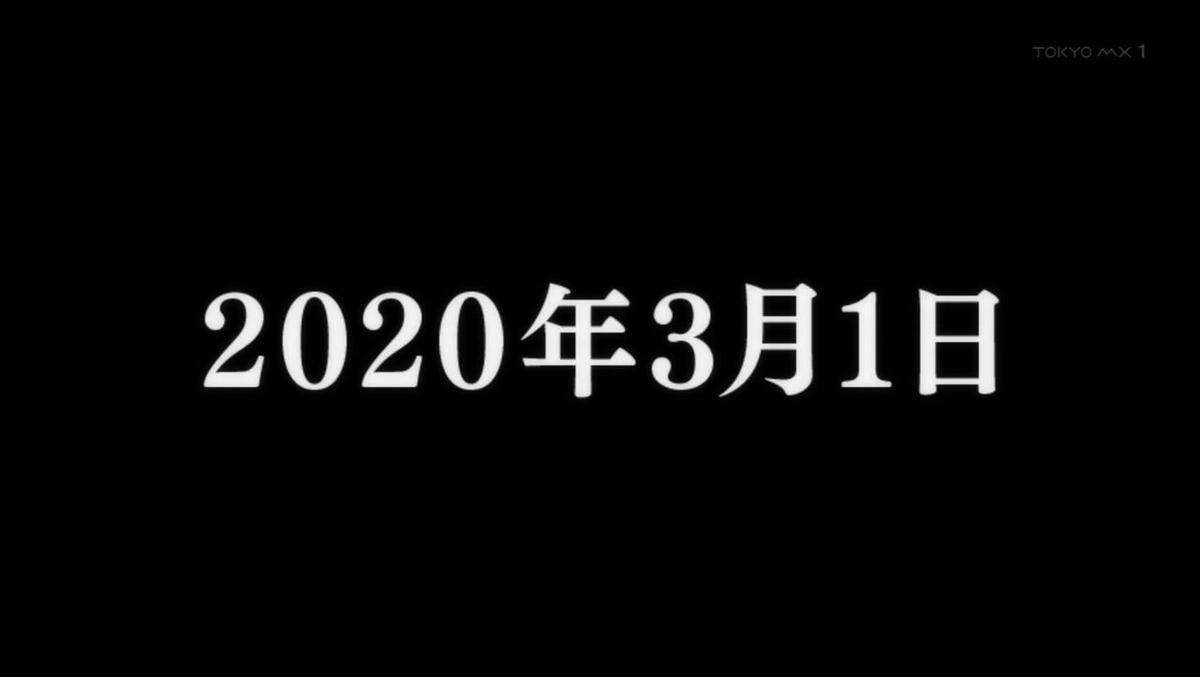 f:id:ayafumi-rennzaki:20210626185924j:plain