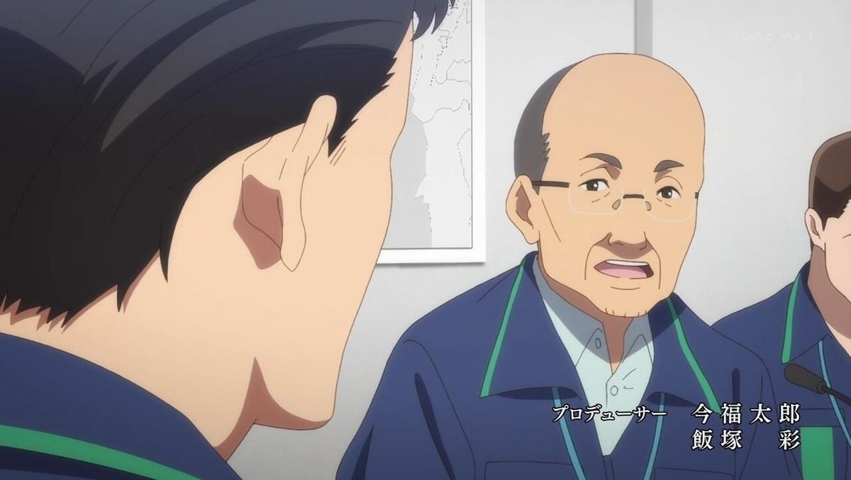 f:id:ayafumi-rennzaki:20210626190414j:plain