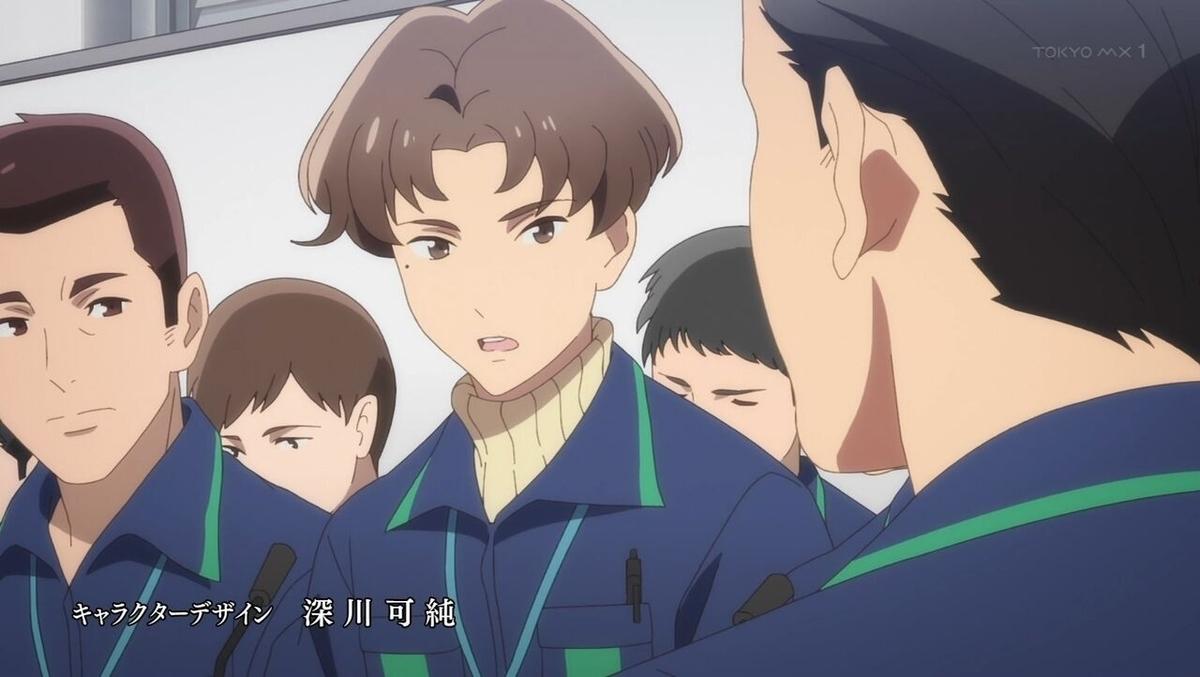 f:id:ayafumi-rennzaki:20210626190425j:plain