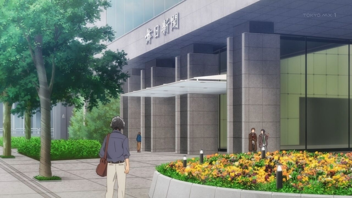 f:id:ayafumi-rennzaki:20210626192640j:plain