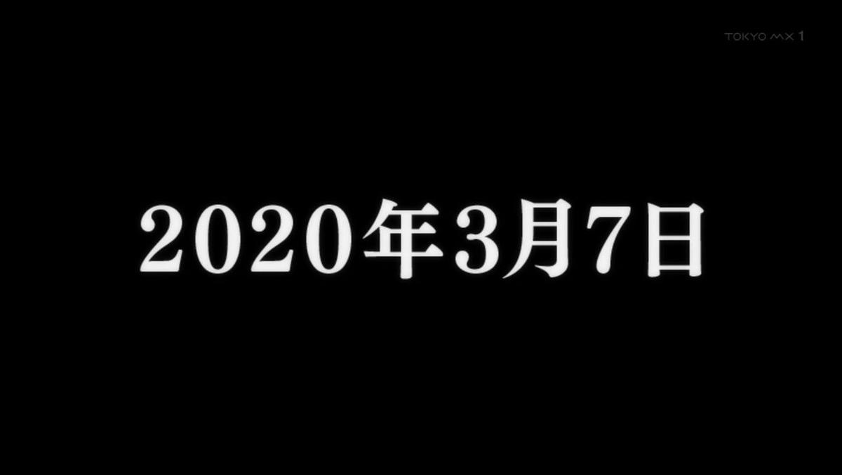 f:id:ayafumi-rennzaki:20210626211749j:plain