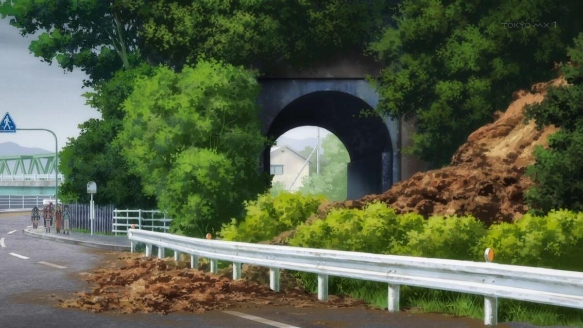 f:id:ayafumi-rennzaki:20210626211921j:plain