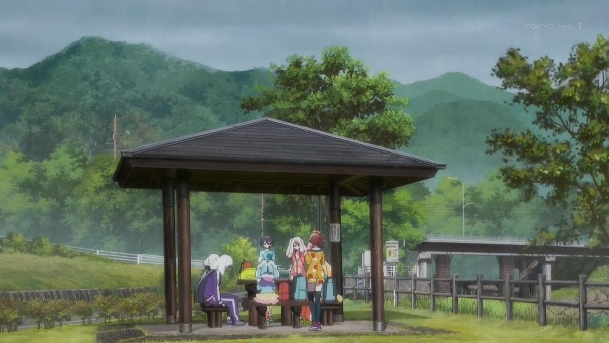f:id:ayafumi-rennzaki:20210626211939j:plain