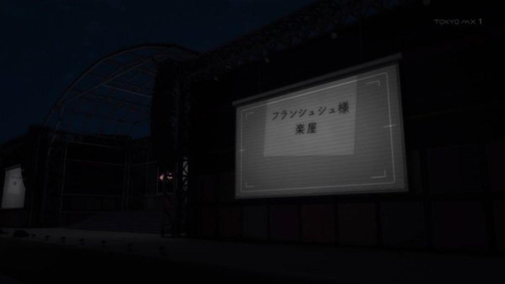 f:id:ayafumi-rennzaki:20210627060432j:plain